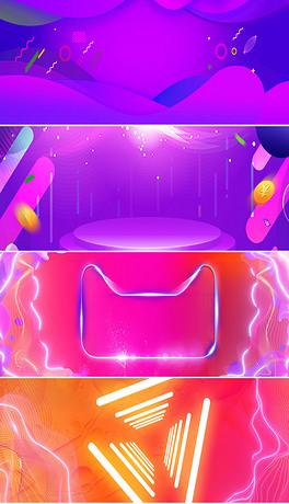 紫色创意天猫电商促销海报banner背景