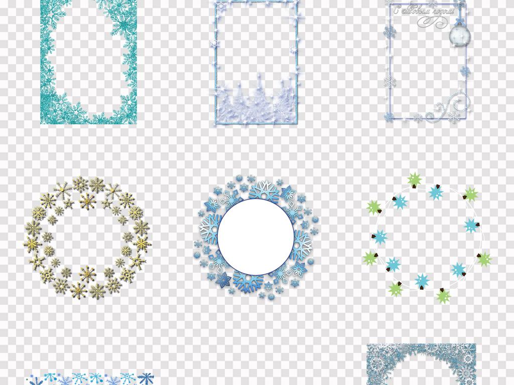免抠元素 花纹边框 卡通手绘边框 > 唯美白色雪花边框圣诞节雪花边框