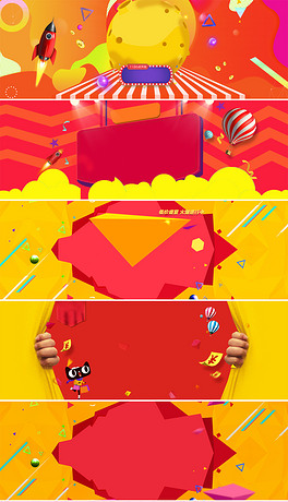 双十一电器banner活动海报背景