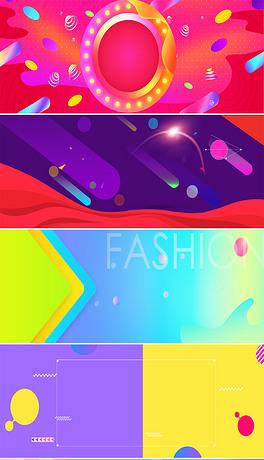 天猫双11全球狂欢节首页装修海报PSD背景图