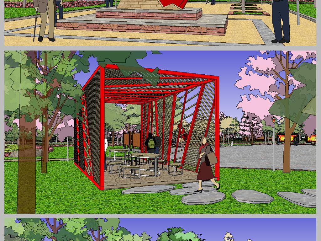 室内建筑景观园林庭院广场城市规划草图大师作业设计skp模型sketchup