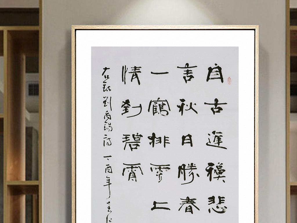 【求刘禹锡的《秋词》的赏析要简洁一点滴】作业帮