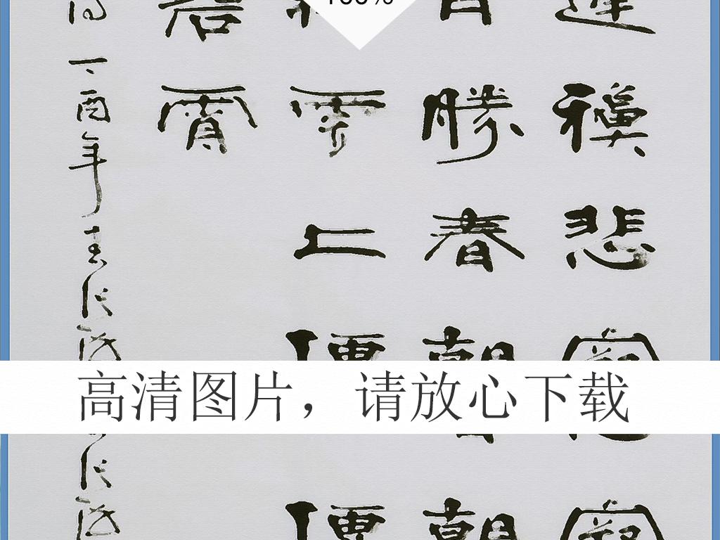 刘禹锡《秋词》原文 译文 赏析 - 5068儿童网