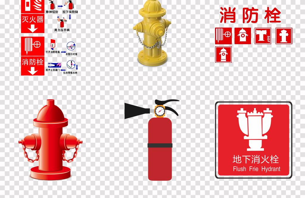 可爱卡通手绘红色消防栓灭火器消防禁令标识png素材图片 模板下载 13.23MB 其他大全 生活工作