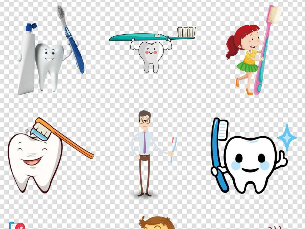 牙齿宣传海报素材卡通牙齿牙齿卡通素材牙膏手绘