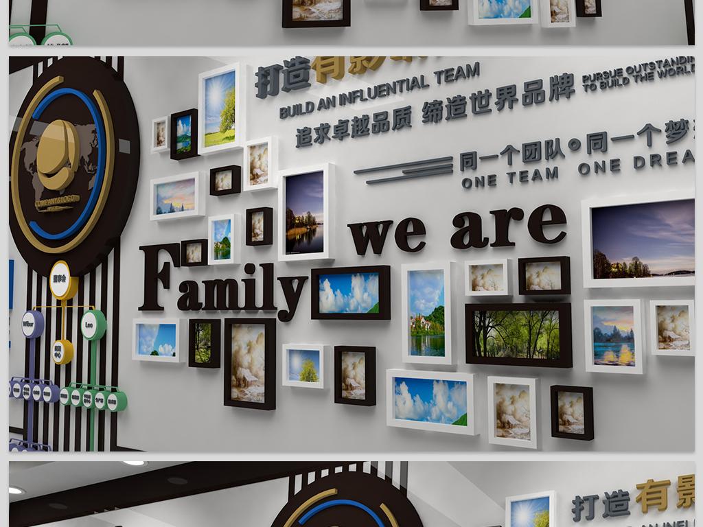 企业公司办公室照片墙文化墙员工风采墙设计文化墙形象墙设计组织架构图片