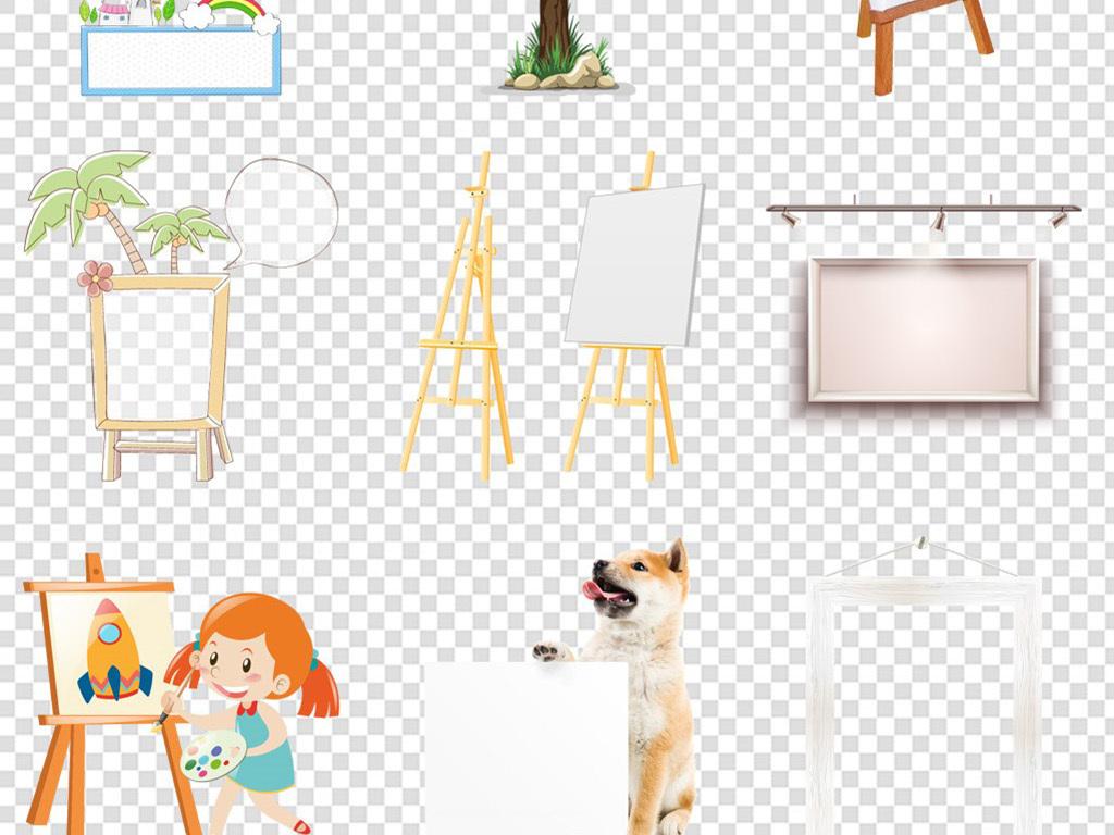 卡通儿童美术绘画画画画板免扣PNG素材图片 模板下载 37.15MB 其他大全 生活工作