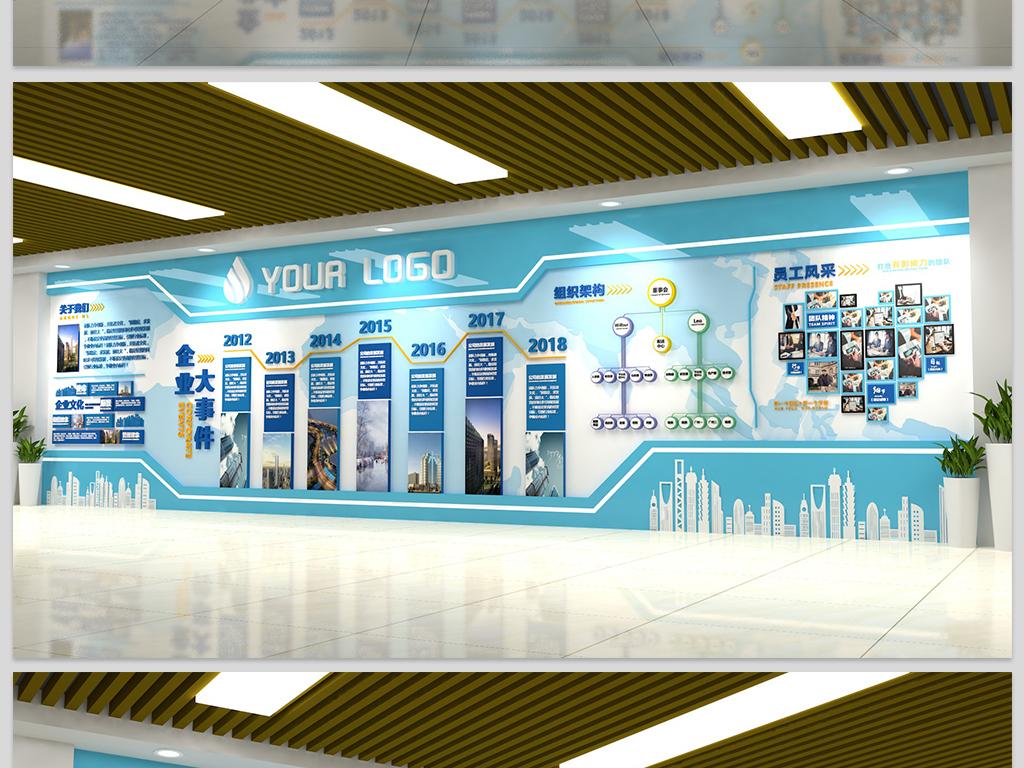 员工形象墙论+�_三维立体蓝色白色大气企业文化墙形象墙设计发展历程组织架构员工风采