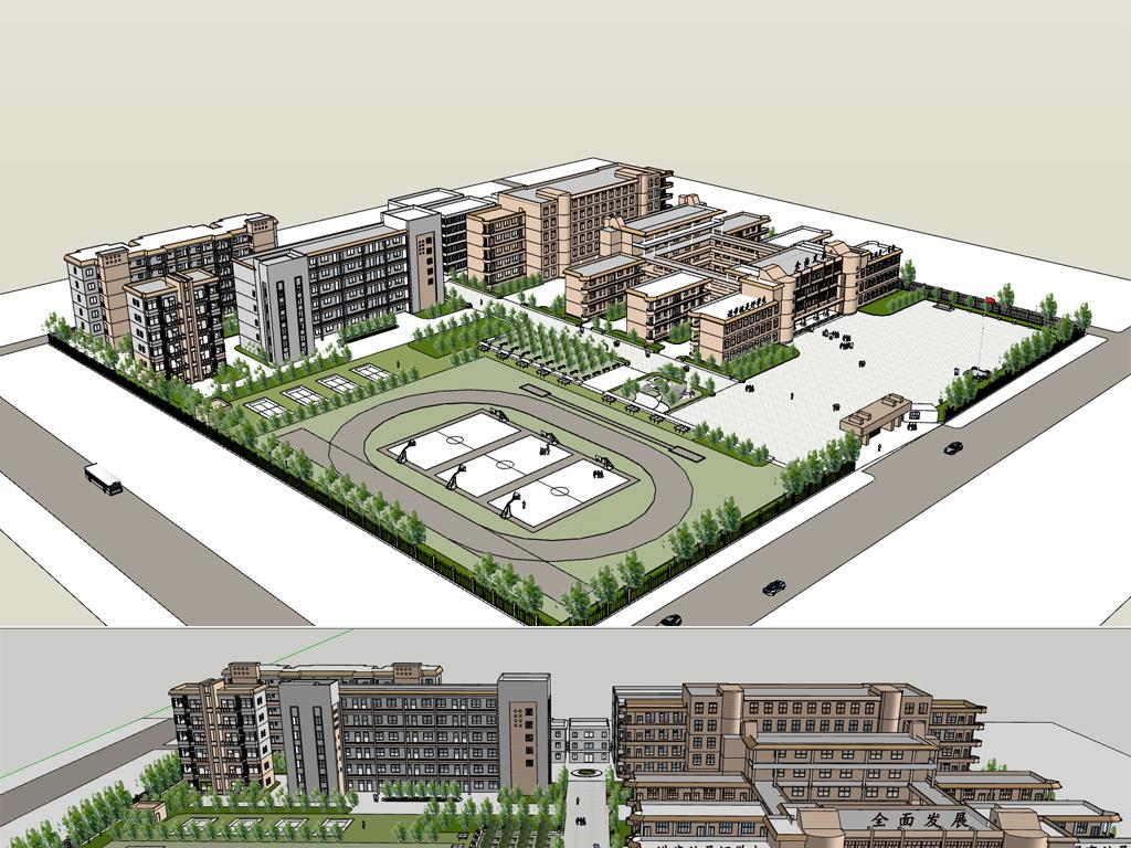 园林庭院公园广场城市规划新农村四合院旅游商业街设计图片