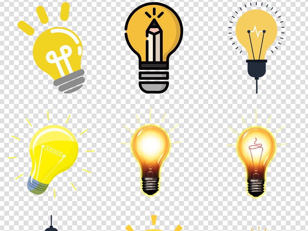 卡通创意黄色发光灯泡图标免扣png素材图片 模板下载 11.18MB 办公商务大全 生活工作图片