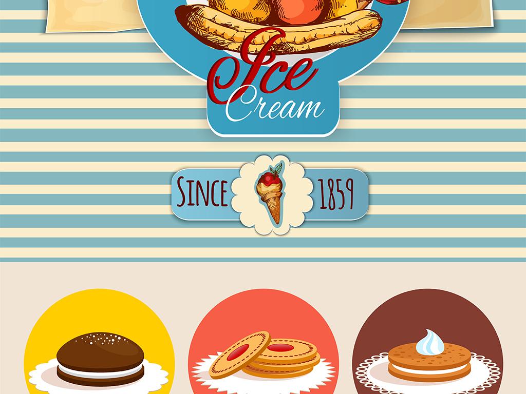 手绘零食色彩广告海报