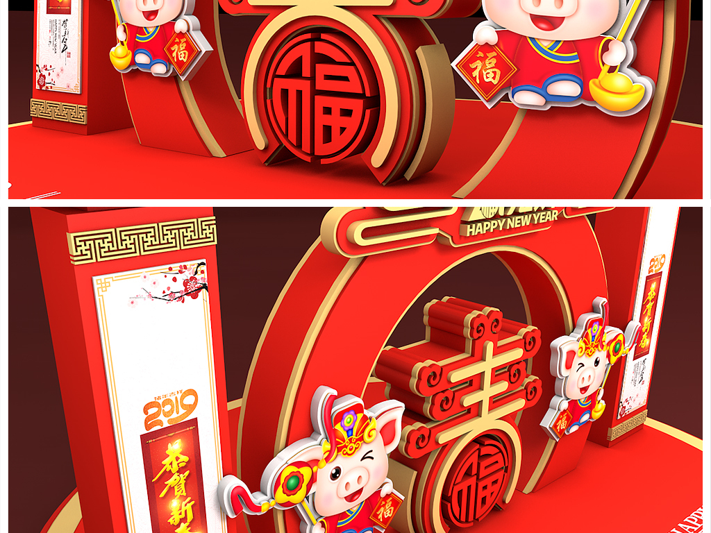 原创红色大气猪年商场美陈室内美陈设计