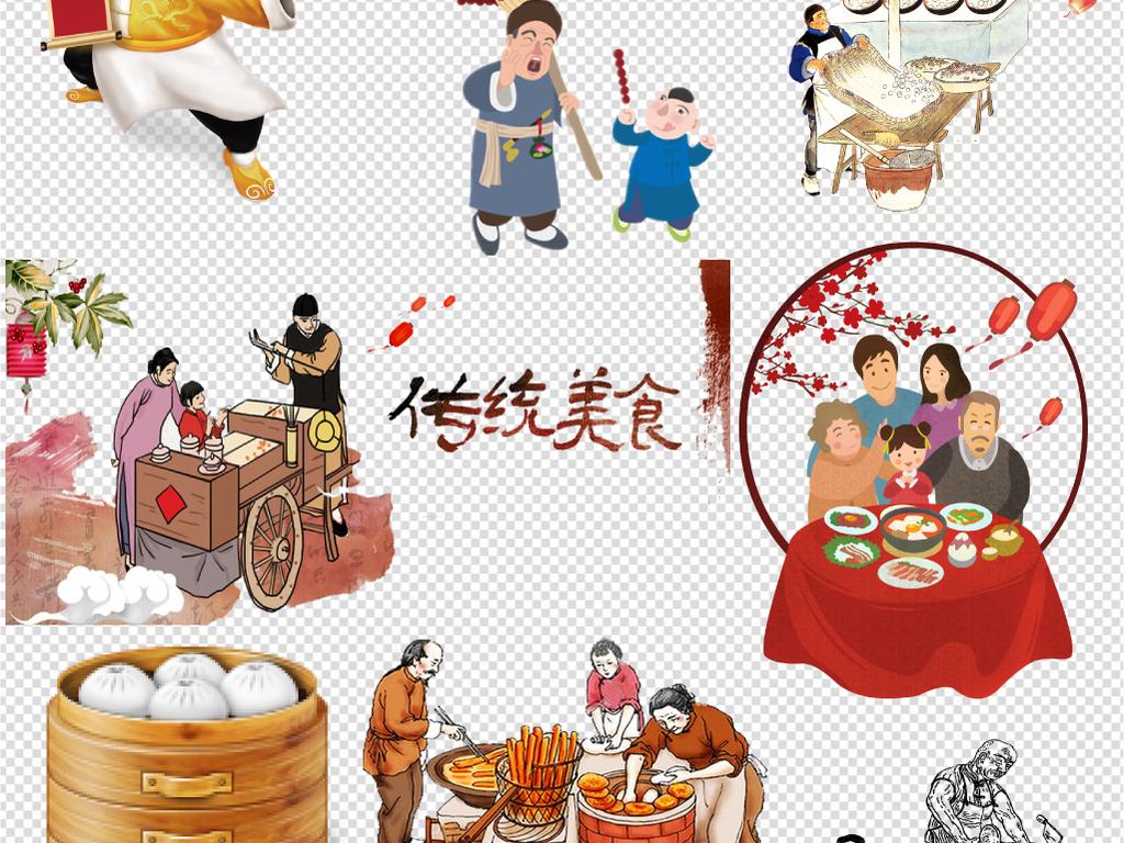 卡通传统美食手绘人物png海报素材
