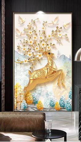3D立体浮雕麋鹿发财树欧式玄关背景墙
