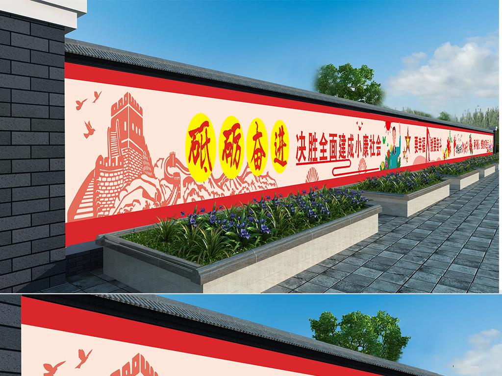 彩绘文化乡村文化文化墙墙绘新农村党建