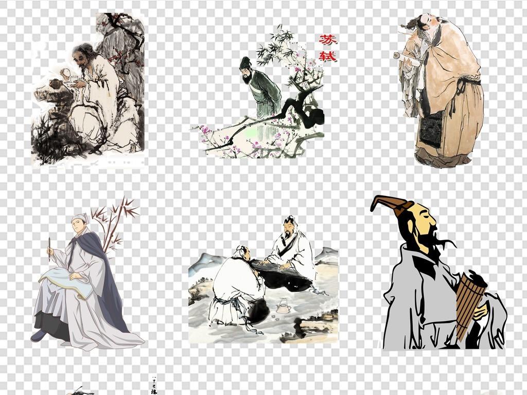 手绘线稿古代读书诗人背景免扣素材png
