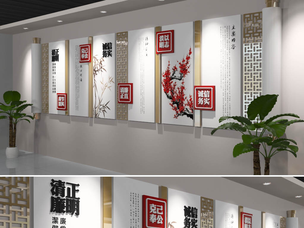 卷轴廉政建设廉政文化墙设计图片模板图片