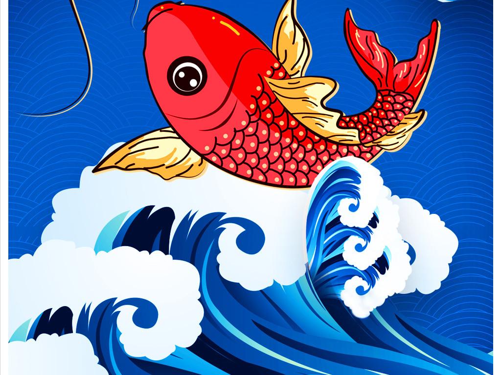 原创手绘蓝色锦鲤中式古风手机配图海报 可商用图片设计素材 高清psd模板下载 50.47MB 其他节日大全图片