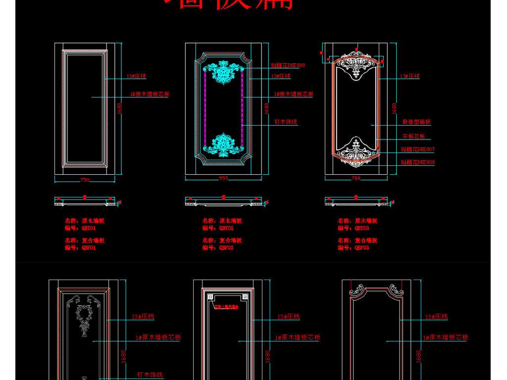 整木定制家具海报图cadcad部件v家具图片