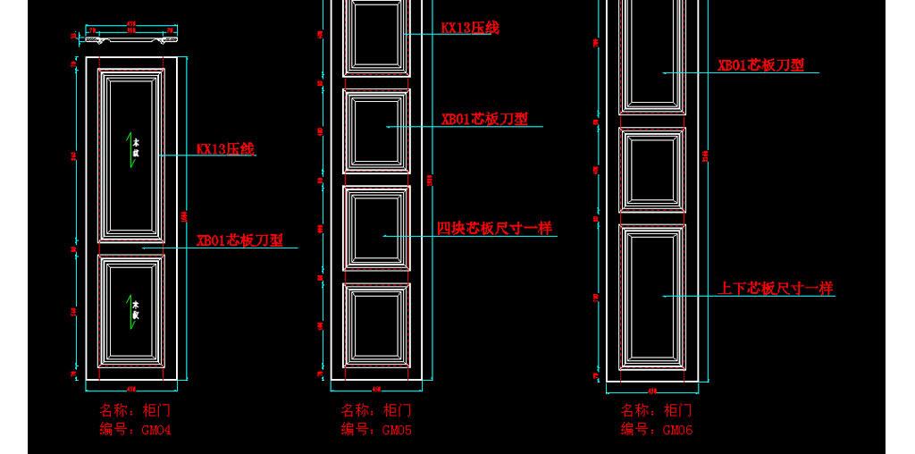 整木定制部件家具图cadcad表示草怎么图片