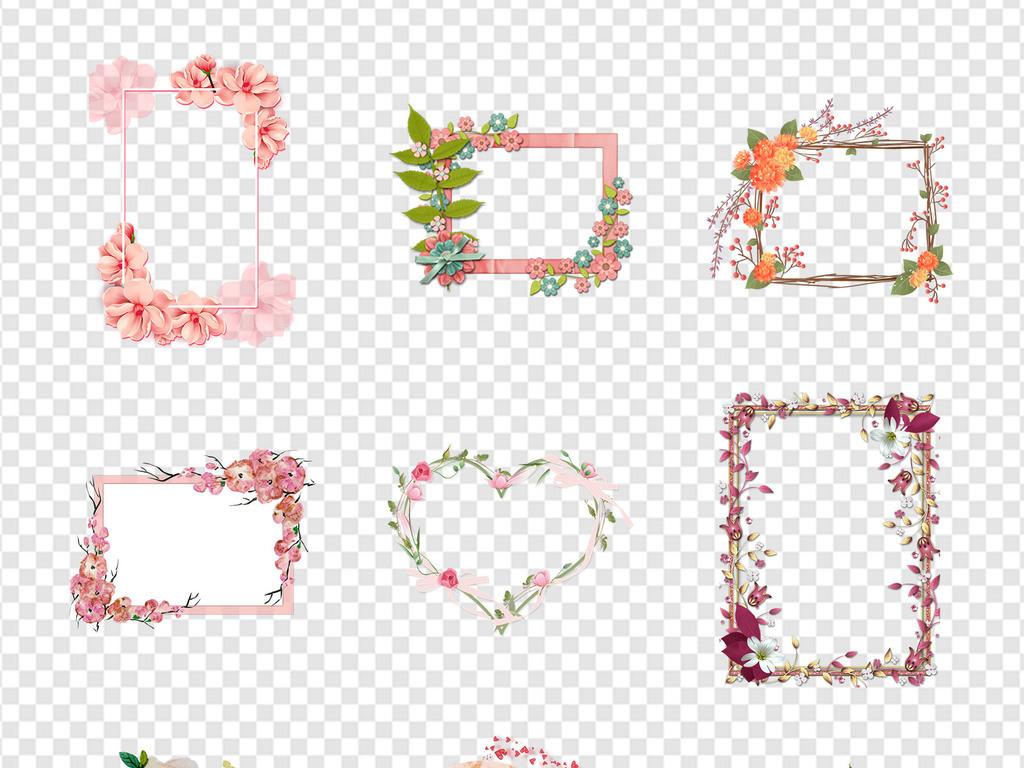 边框花纹花朵花束花框卡通花边圆