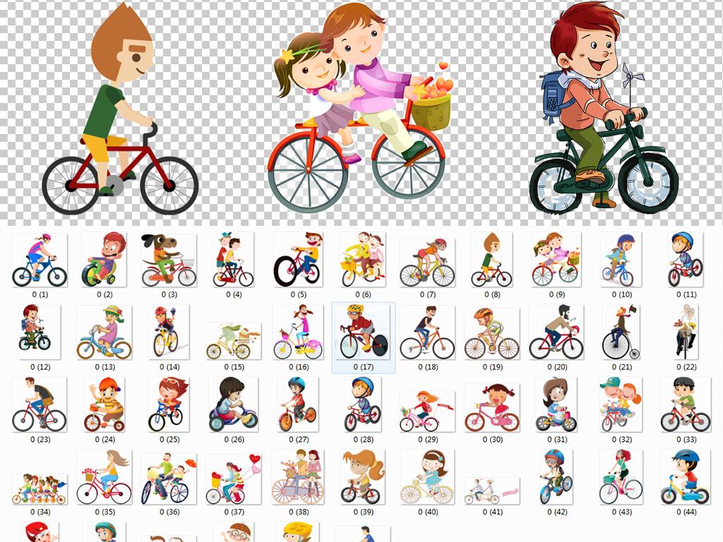 卡通踏青手绘儿童骑车图片png免抠素材