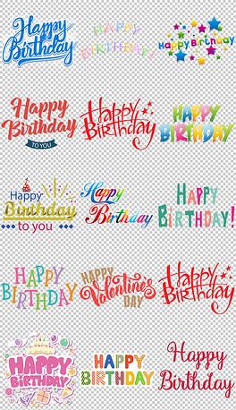 JPGHappy Birthday图片