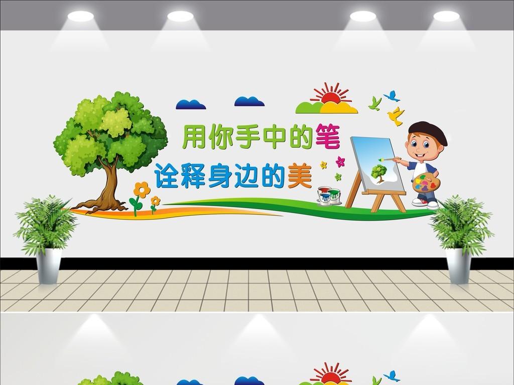 美术室文化墙画室幼儿园文化墙创意立体装饰墙画图片