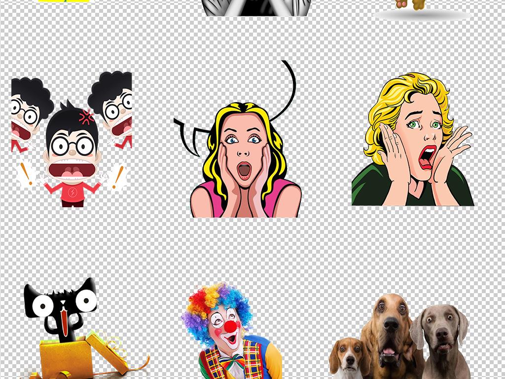 创意卡通惊讶表情png免扣素材图片_模板下载(15.27mb)图片