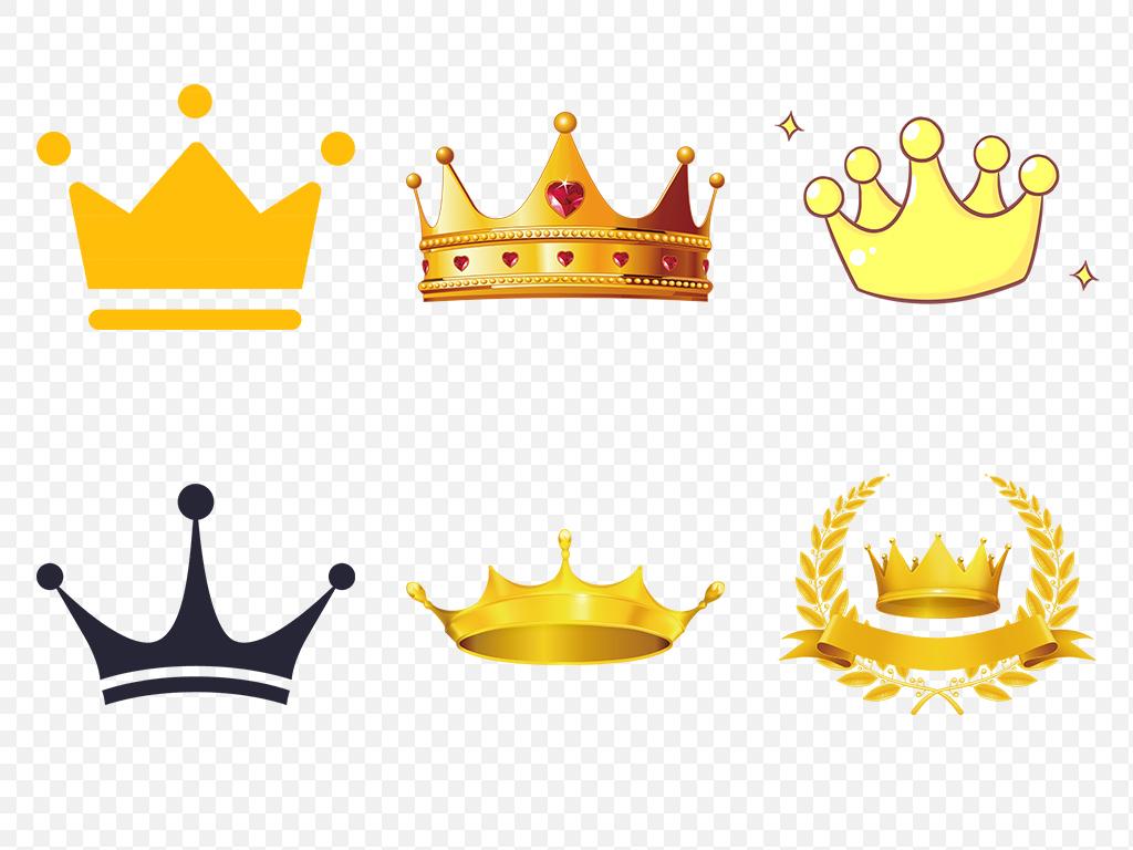 小皇冠淘宝皇冠金色皇冠皇冠图片手绘头盔精致王冠图案