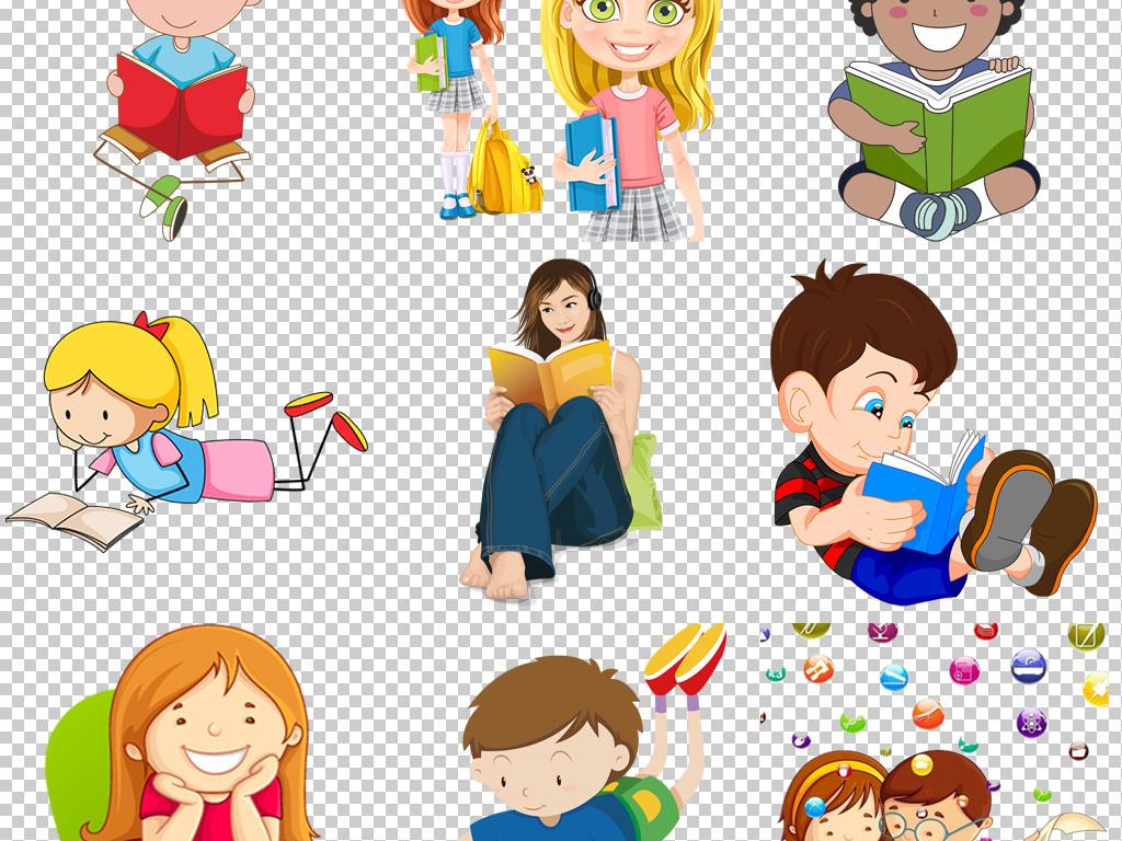 亲子读书儿童素材免扣手绘图片学校书本学生素材卡通儿童读书卡通儿童