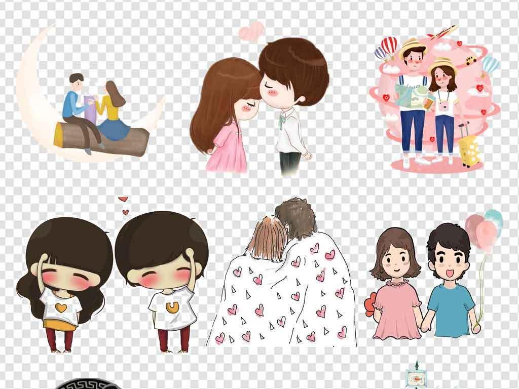 卡通可爱情侣封面人物表情包手绘小清新情侣