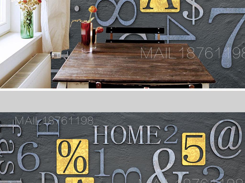 3D字母数字符号做旧金属灰色水泥背景墙图片设计素材 高清psd模板下载 544.70MB 现代简约电视背景墙大全