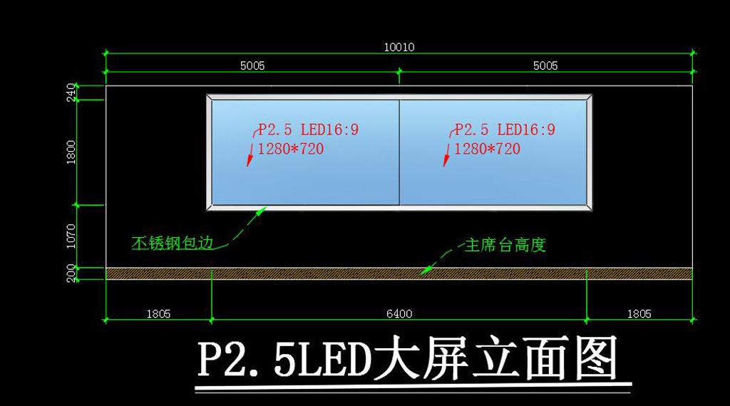 LED视角图纸CAD图纸怎么窗口说老是无效大屏打印图片