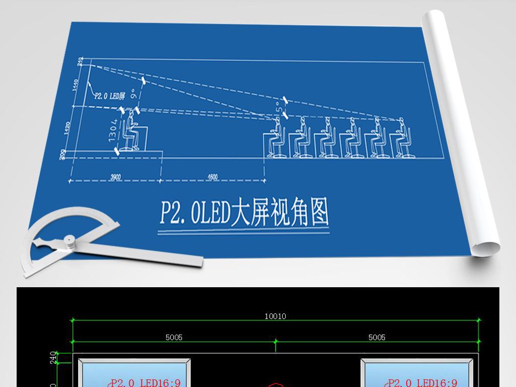 LED视角大屏CAD图纸报错建筑面积图纸v视角写图片