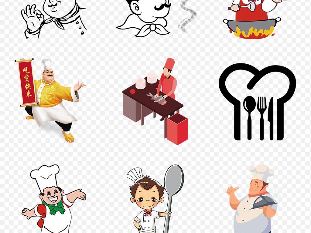 卡通手绘厨师服务员美食餐饮海报素材背景图片png