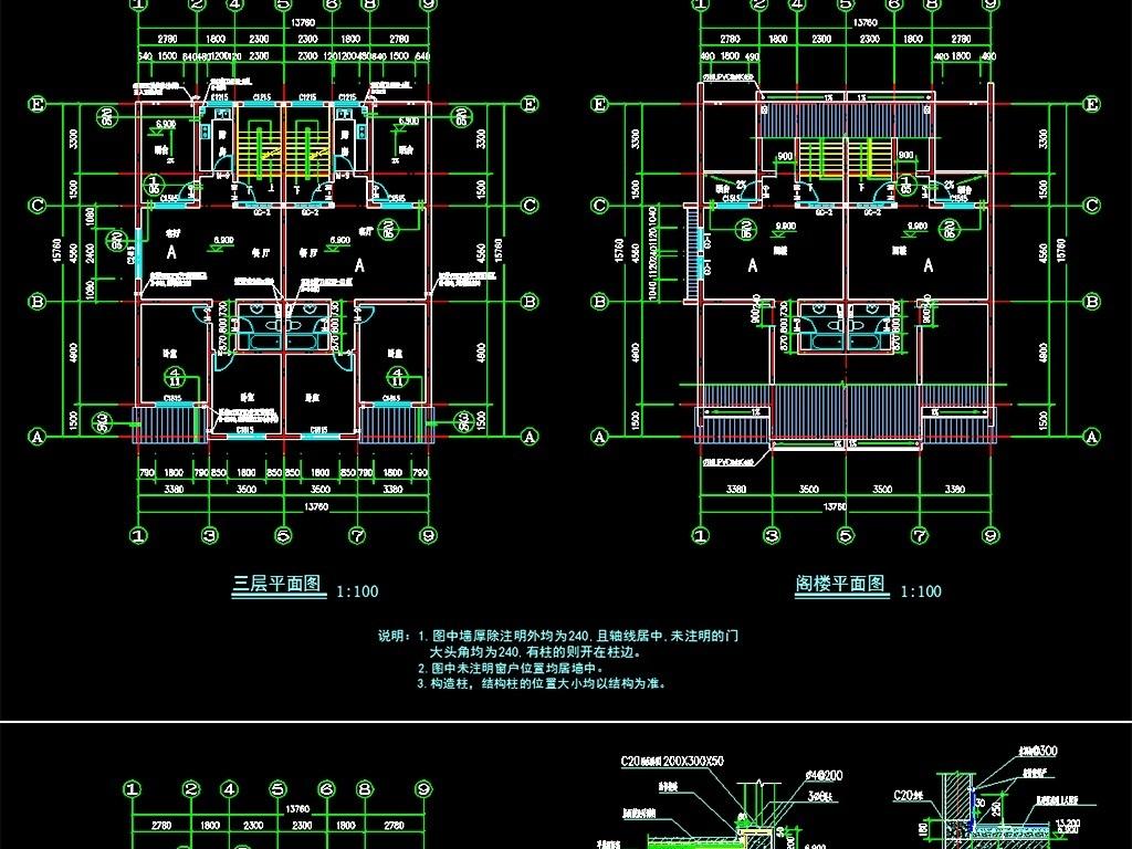 新农村徽派马头墙三层民居住宅楼建筑施工图平面设计图下载 图片1.34MB 建筑立面CAD大全 建筑CAD图纸