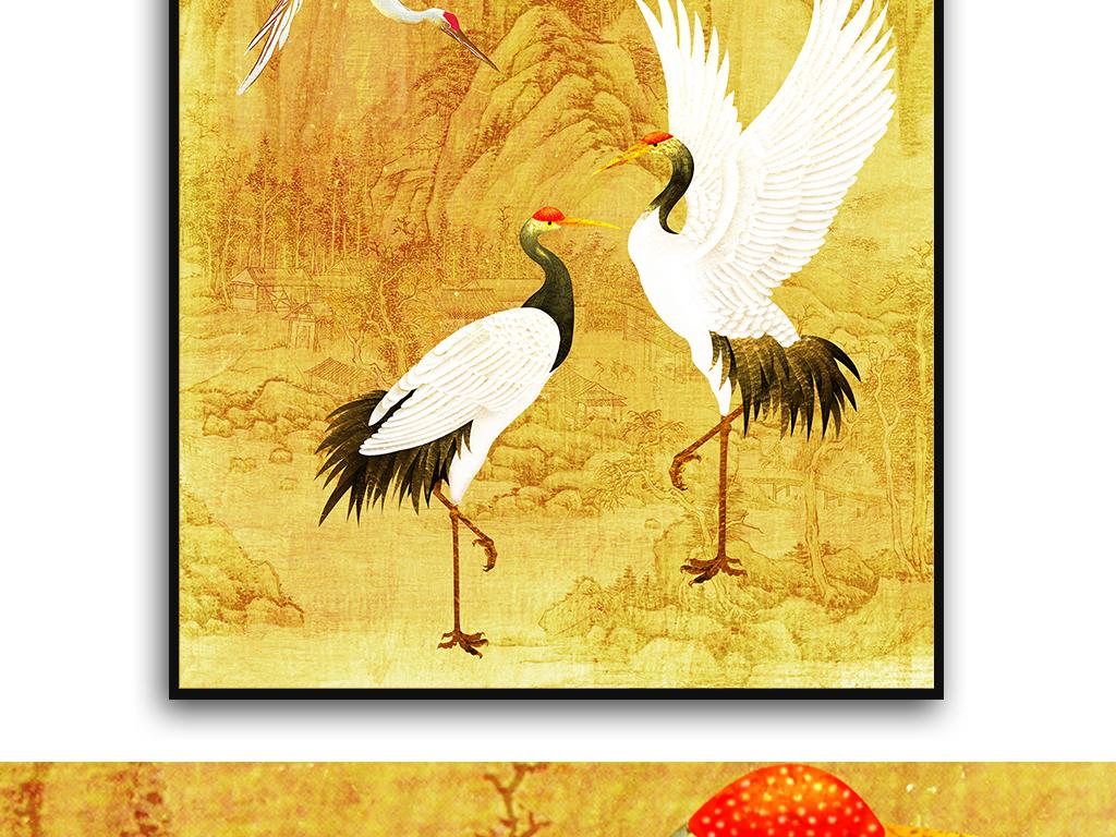 仙鹤山水风景新中式玄关画
