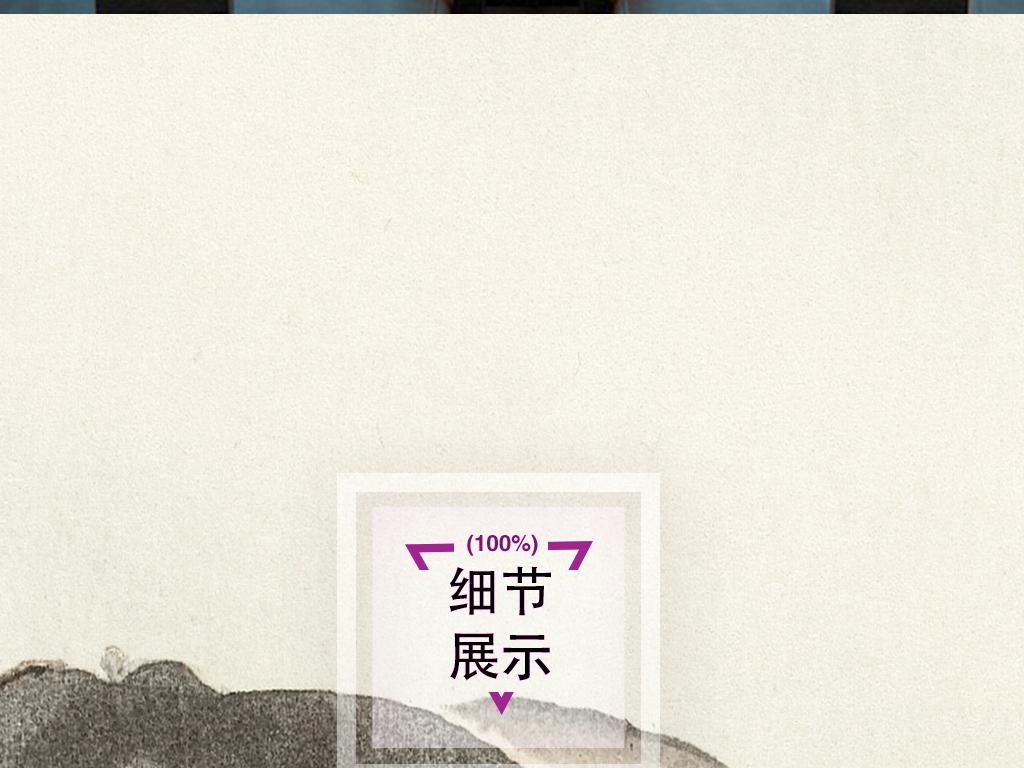 现代简约古风手绘民俗锦鲤中式装饰画图片下载 其他大全 新中式装饰画编号 18862231图片