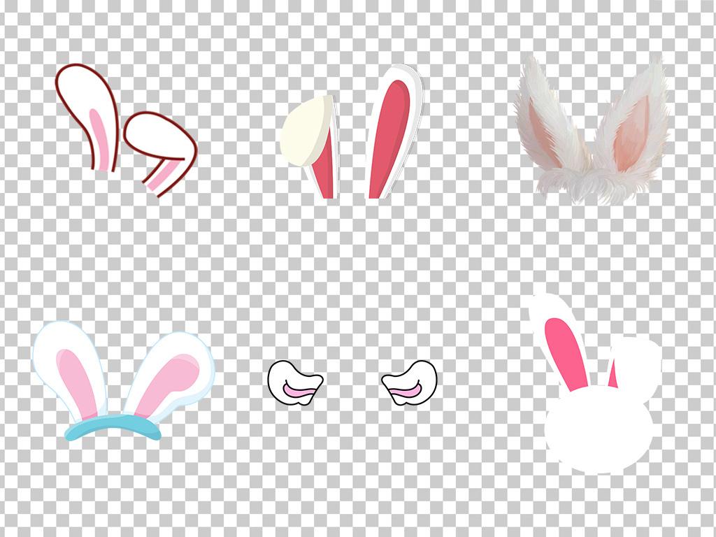 01497耳朵动物可爱耳朵手绘卡通各种动物耳朵素材免抠