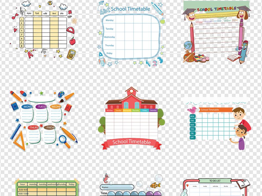 小学生课程表时间表设计卡通手绘免扣素材