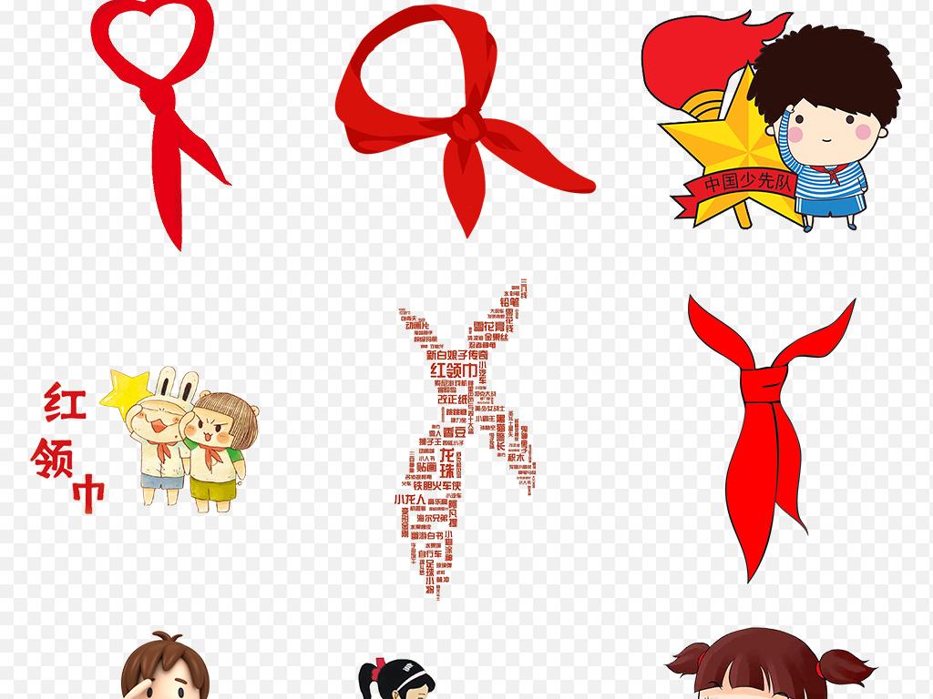 卡通手绘红领巾少先队儿童小学生海报素材背景图片png