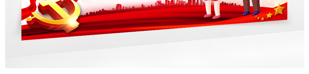 海报设计 创意海报 其他海报设计 > 红色红领巾小学生教育海报设计图片