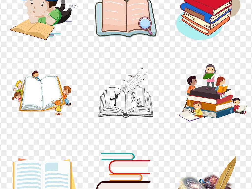卡通创意翻开的书本儿童读书阅读看书海报展板ppt素材