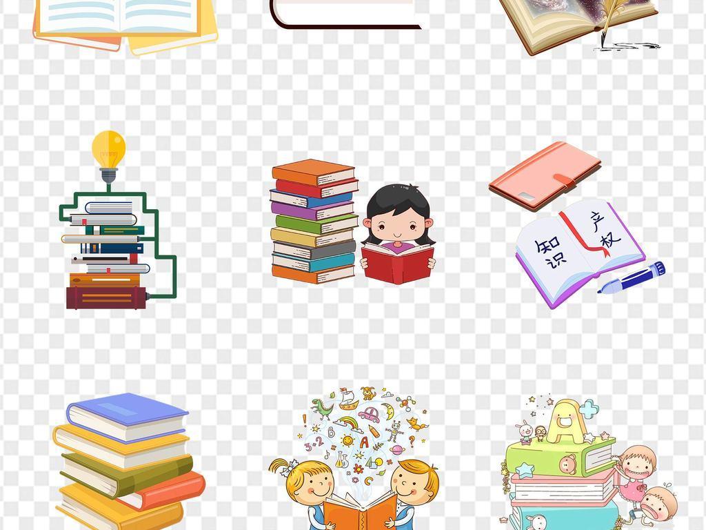 文具读物卡通儿童书籍角幼儿园用品手绘