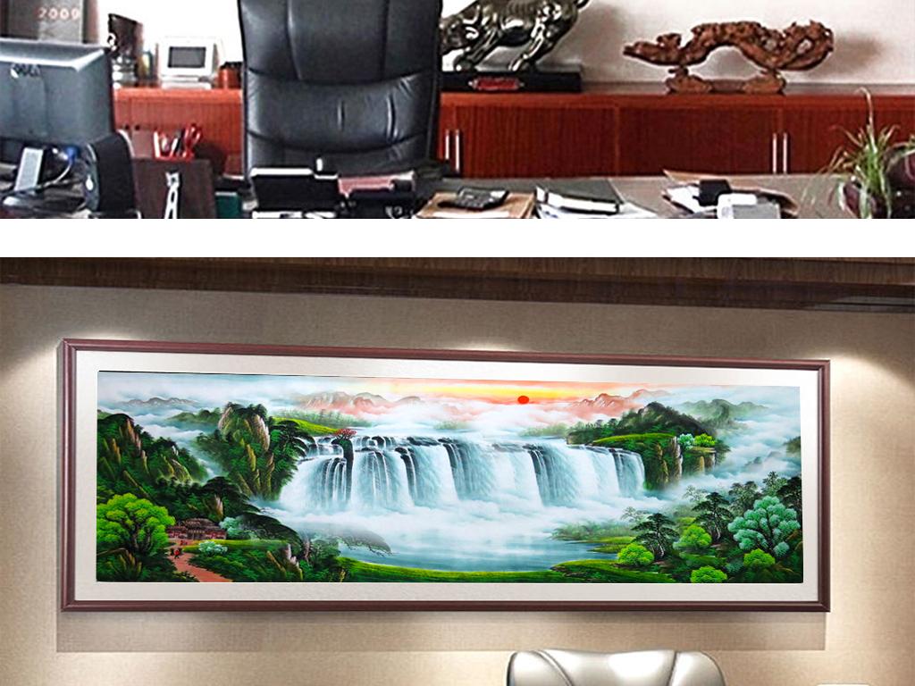 国画山水画客厅卧室办公室餐厅山水风景画