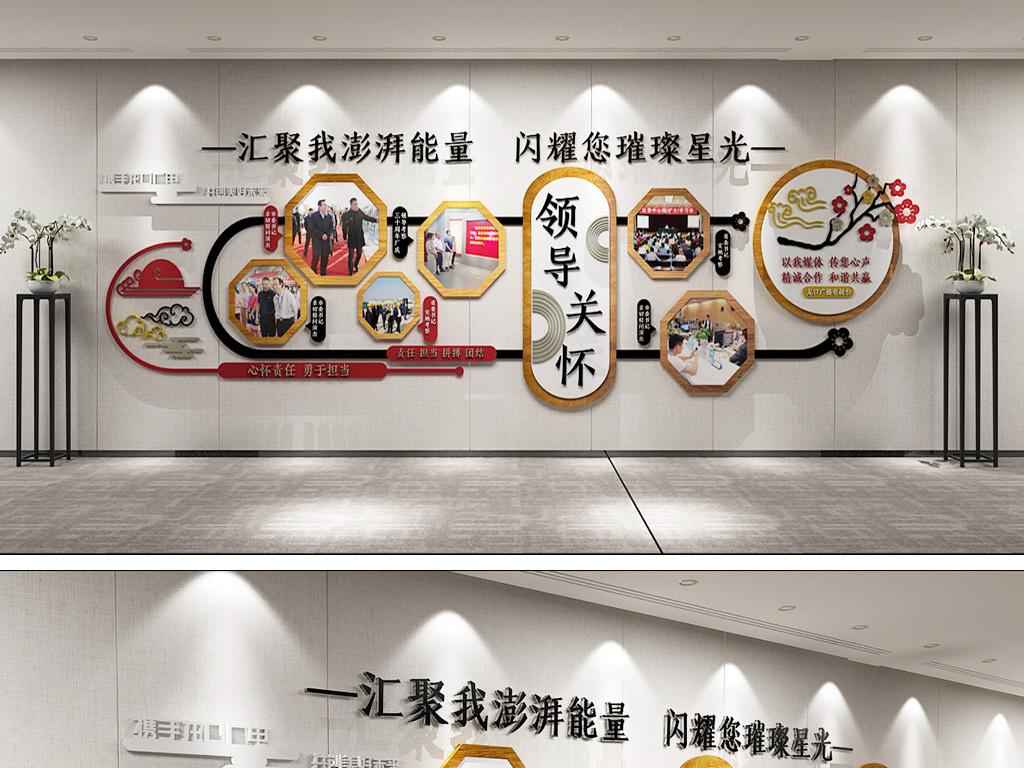 员工形象墙论+�_新中式员工文化墙企业形象墙照片墙