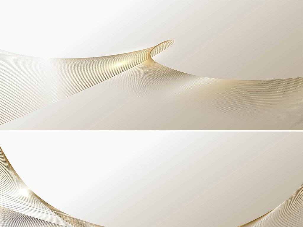 时尚大气白色白金抽象线条动感曲线高档金色线条海报展板PPT素材banner背景模板下载 11.70MB 其他大全 广告背景