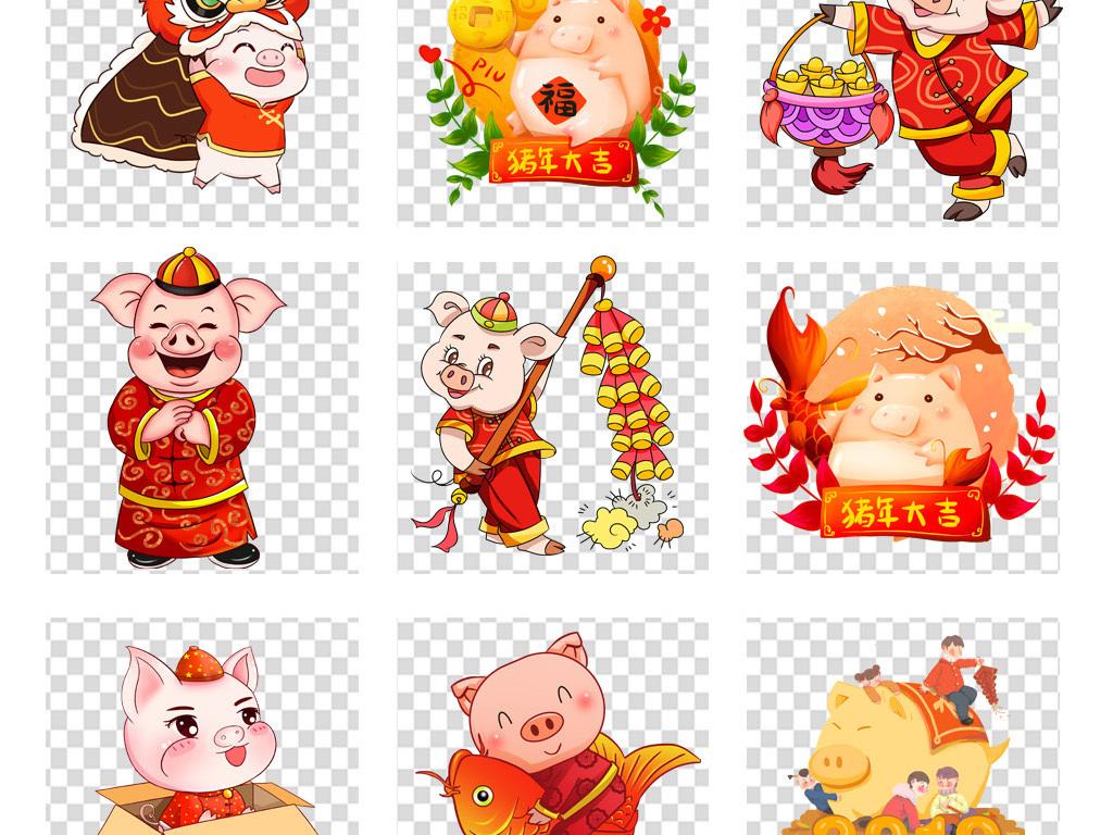 免抠元素 人物形象 动漫人物 > 拜年的卡通小猪  素材图片参数: 编号