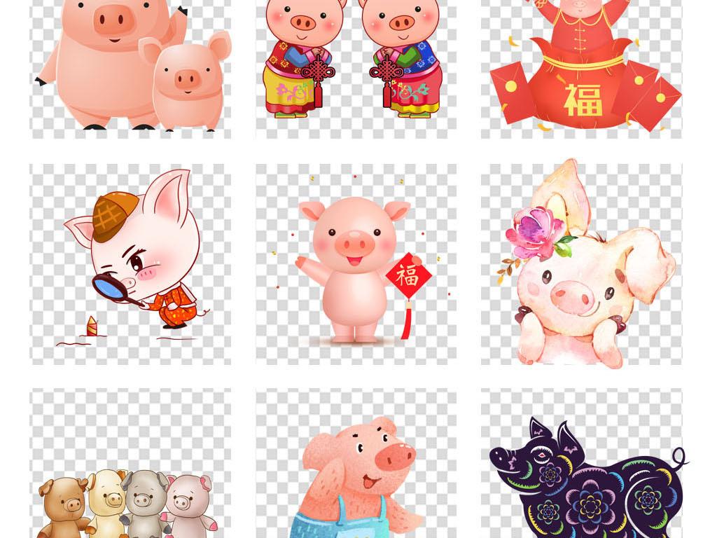 免抠元素 人物形象 动漫人物 > 2019春节卡通小猪  素材图片参数